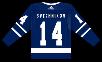 Repêchage 2018 Svechnikov